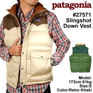 パタゴニア ダウンベスト スリングショットは600フィル